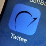 大規模メジャーアップデート!「Twitee i」をリリースしました。#twitee_i